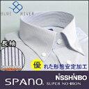 ワイシャツ 長袖 形態安定 ビジネスシャツ BLUE RIV...