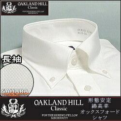 ワイシャツ オックスフォード カッターシャツ 着こなし クーポン