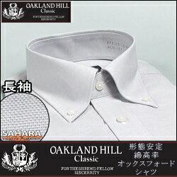 ワイシャツ オックスフォード カッターシャツ 着こなし