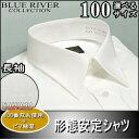 【取寄】100サイズから選べる ワイシャツ 長袖 形態安定 ...