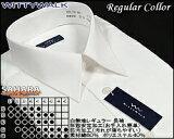 ◎精心缝制。我经常听到的是令人惊讶的好形式稳定] ◎ [ REGYURAKARASHATSU纯白色T[ワイシャツ 白【綿60%】豊富なサイズから選べるワイシャツ 長袖 形態安定 Yシャツ ビジネスシャツ 白無地 レギュラーカラー ドレス