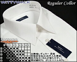 The white plain color shirt regular all season for shirt (34% off) men's suits white y shirt recruit job hunting and ceremonial occasions. Thanks for the shirt business shirt base white review 10P13oct13_b