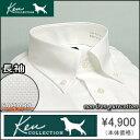 ワイシャツ コレクション ボタンダウンカラーシャツ オックスフォード ホワイト カッターシャツ コットン