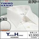 ワイシャツ 長袖 形態安定 綿100% yシャツ 白ドビー レギュラーカラー メンズシャツ カッターシャツ コットン100% きれいめ着こなし クーポン祭り
