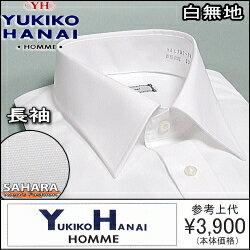ワイシャツ レギュラー カッターシャツ コットン 着こなし クーポン