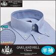 ワイシャツ 半袖 形態安定 メンズ クールビズ オックスフォードシャツ ボタンダウン サックス ブルー 青 カッターシャツ クールビズシャツ 夏のギフト 父の日 10P27May16