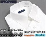 ワイシャツ 半袖 メンズ 形態安定白無地レギュラーカラーシャツワイシャツ 半袖 形態安定ドレスシャツ(34%OFF)クールビズ吸汗速乾素材半袖/お仕事/ビジネス