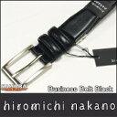 【メンズ ベルト】 hiromichi nakano ヒロミチナカノ ベルト ビジネス メンズ 100cmまで対応タイプ ベルト メンズ ベ...