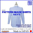オーダー ワイシャツ パターン ビジネス リラックス カッターシャツ