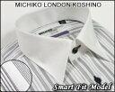 ファッションに敏感で洗練されたこだわりメンズドレスシャツ【MICHIKO LONDON KOSHINO(ミチコロンドン)】【長袖】形態安定ワイシャツレギュラーカラークレリックモノトーンストライプ柄<限定品>