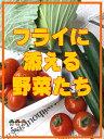フライに添える野菜たち