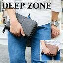 クラッチバッグ ショルダーバッグ 2way 本革 レザー Deep Zone Wジップ #599-13 ◆ 牛革 皮 彼氏 父 プレゼント ギフト メンズバッグ セカンドバッグ ◆