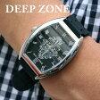 腕時計 ブレスウォッチ ラバーブレス Deep Zone ラウンドケース ジルコニア シルバーフェイス リリィコンチョ 専用ボックスあり #671-13 ◆ ラバー ゴム 彼氏 父親 プレゼント ギフト メンズバッグ ◆