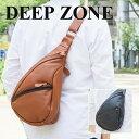 ボディバッグ しずく型 本革 レザー Deep Zone #598-13 ◆ 牛革 皮 レザー 彼氏 父親 プレゼント ギフト メンズバッグ ◆