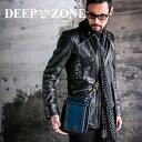 ヒップバッグ ショルダーバッグ メンズ 本革 レザー 2WAY レザー イタリアンレザー ブルー Deep Zone