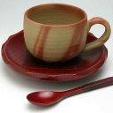 備前焼 大森宏明作 コーヒー碗皿スプーン付