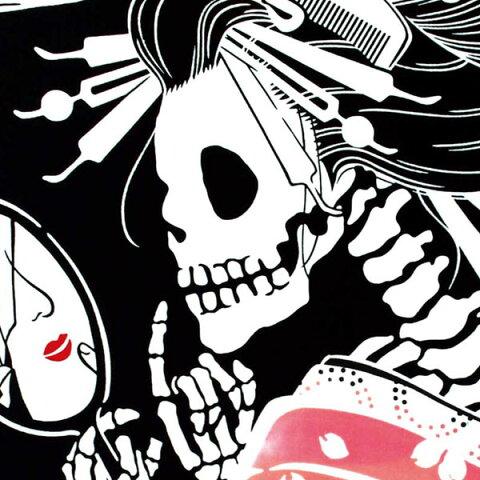 【注染手ぬぐい 無常】 『化粧の骨』 kenema 【ゆうパケット送料無料!】【 日本製 手染め 手拭い てぬぐい 花魁 おいらん 髑髏 ドクロ スカル 骸骨 ガイコツ インテリア タペストリー 和柄 】