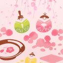【注染手ぬぐい ひな祭り】 あられ雛 kenema 【ゆうパケット送料無料!※宅配便を選択時は送料がかかります。(ご注文後にこちらで追加します。)】【 日本製 手拭い てぬぐい タペストリー 壁飾り ひなまつり ひな人形 季節行事 3月3日 綿100% 雛人形 桃の節句 菱餅 】