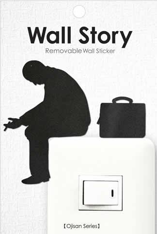 【ウォールステッカー】Wall Story OJISANシリーズ:『さぼり』【ゆうパケット送料無料!※宅配便を選択時は送料がかかります。(ご注文後にこちらで追加します。)】