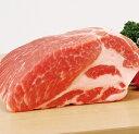 豚 肩ロース ブロック 1kg サイボクハム 【国産】 銘柄豚 ゴールデンポーク 【安全】 牧場産直 人気 ブランド豚 お肉 豚肉 トンカツ 焼肉 しょうが焼き