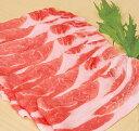 豚 ロース しゃぶしゃぶ 200g SGP 【国産】 銘柄豚 スーパーゴールデンポーク 【安全】 牧場産直 サイボクハム 肉 豚肉 しゃぶしゃぶ用 ブランド豚