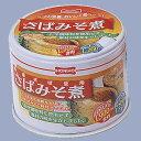 イージーオープン缶詰【さばみそ煮】×24缶[賞味期限3年]