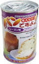 非常食 保存食に「パンですよ! レーズン味」5年保存可能なパンの缶詰(非常食 保存食 防災グッズ 防災用品 帰宅困難者対策)