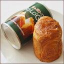 おいしすぎる非常食【缶deボローニャ】パンの缶詰(非常食 保存食 防災グッズ 防災用品 帰宅困難者対策)
