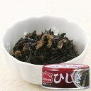 ベターホームかあさんの味お惣菜缶詰ひじき 24缶 イージーオープン