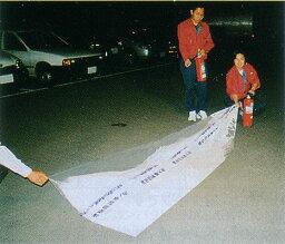 消火器訓練用放射袋10枚セット