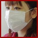 新型インフルエンザ対策・パンデミック対策50枚入り・1枚あたり12.6円●57%OFF【サージカルマスクTC】竹虎製