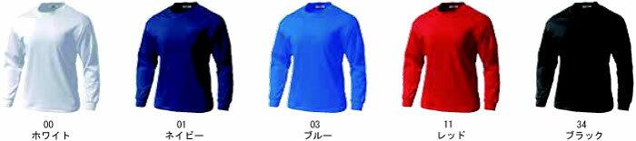 タフドライ長袖Tシャツ 【10P03Dec16】の紹介画像2
