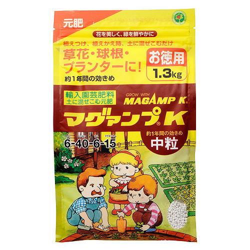 ハイポネックスマグァンプK中粒13kg緩効性化成肥料(家庭菜園・園芸・ガーデニング・プランター・野菜
