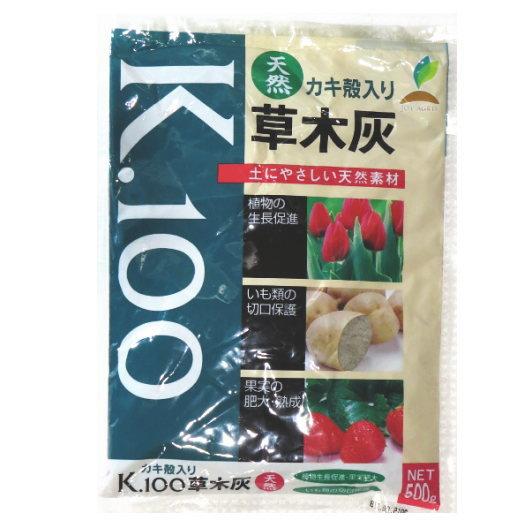 土壌改良・天然カリ肥料JOYアグリス草木灰K100500g(野菜有機栽培・オーガニック・花・ガーデン