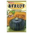 トーホク あずまえびす カボチャ 種 (家庭菜園 南瓜 種子 かぼちゃのタネ たね 種子 夏野菜)