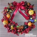 ハロウィン アレンジリース 30cm 造花(vs0912 アレンジメント・飾り・ディスプレイ・店舗  ...