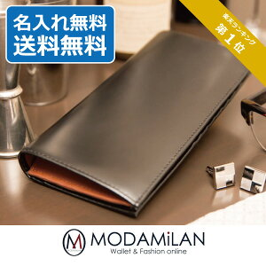 【名入れ無料】コードバン二つ折り長財布サントオム財布メンズウォレット革】