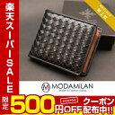 【限定5%OFFクーポン配布中】 メンズ 財布 二つ折り コ...