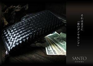 【コードバン】編込みラウンドジップ長財布サントオム馬革メンズ財布レザーメッシュウォレット