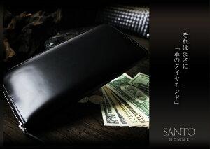 【コードバンラウンドジップ長財布】サントオム馬革メンズ財布レザーウォレット
