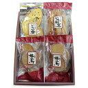 送料無料【芋菓子】芋三昧1 芋けんぴ 芋甘納糖 芋チップス(...