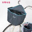 【自転車 カゴ カバー】カワスミ 水玉 前カゴカバー 両開き KW-530(雨具)【あす楽対応】