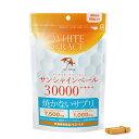 WHITE GRACE サンシャインベール30000+++...