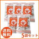 【送料無料】プロポリスキャンディ 100g 【5個セット】(プロポリスキャンディー)
