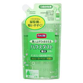 クイックルハウスダスト removal spray 替 250 ml