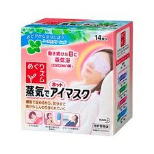 14 pieces of eye mask eucalyptuses hot with circulation ズム steam