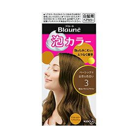 花王 ブローネ 泡カラー 3 明るいライトブラウン