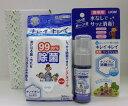 【ギフト】キレイキレイ 99.99%除菌ウェットシート(30枚)&薬用ハンドジェル 携帯用28mL 各1個セット(化粧箱入)