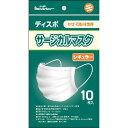 【送料無料】リーダー サージカルマスク レギュラーサイズ 10枚入×2パック(20枚)