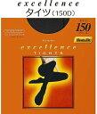 【限定】 カネボウ エクセレンス 150デニール 発熱ヒート加工 タイツ 2サイズ【kanebo excellence TIGHTS】